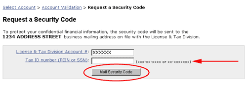 Image: request security code