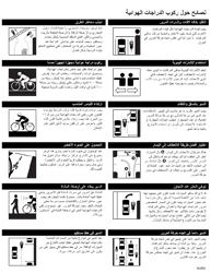 Bicycle Safety Tips sheet in Arabic