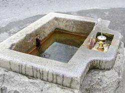 Horse Trough Fountain