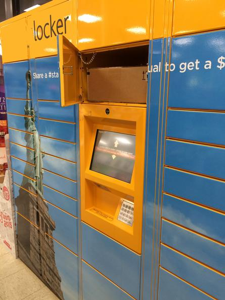 Shipment Locker for Package Theft Prevention