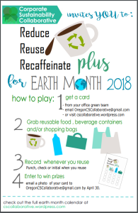 Reduce Reuse Recaffeinate poster